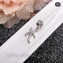 Родированый серебряный шарм Морская звездочка