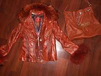 Кожаная куртка с мехом енота!!!