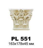 Капитель пилястры, PL551, Gaudi Decor
