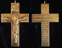 Крест  архиерейский