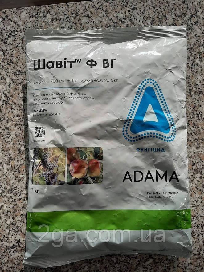 Шавіт Ф фунгіцид в. р. 1 кг Adama/ Адама (Ізраїль)