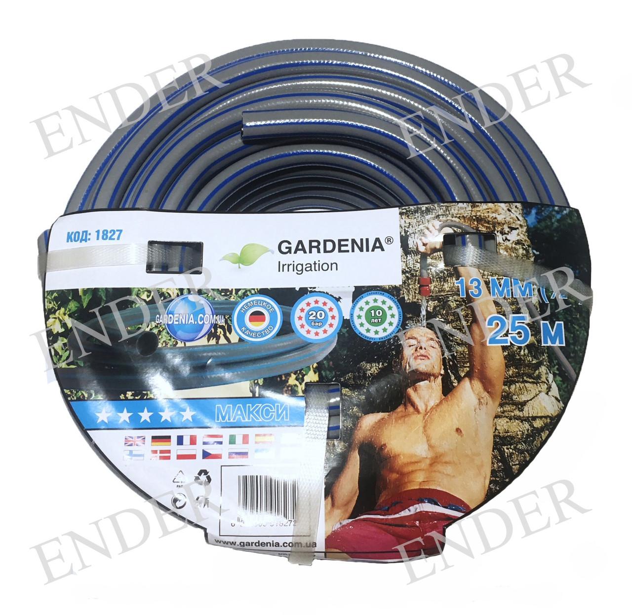 """Шланг садовый Gardenia 1/2"""" длина 25 м"""