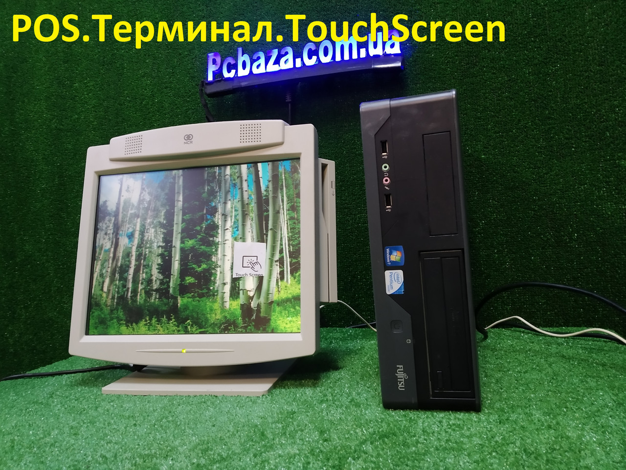 "POS Торговый терминал Fujitsu\4 ядра\4gb\ + 15"" Touchscreen"