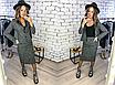 """Стильний жіночий костюм-двійка спідниця+піджак """"Tulsa"""", фото 2"""