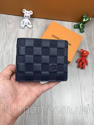 Кошелек мужской женский Louis Vuitton | Бумажник LouisVuitton кожаный | Брендовое портмоне Луи Виттон синее