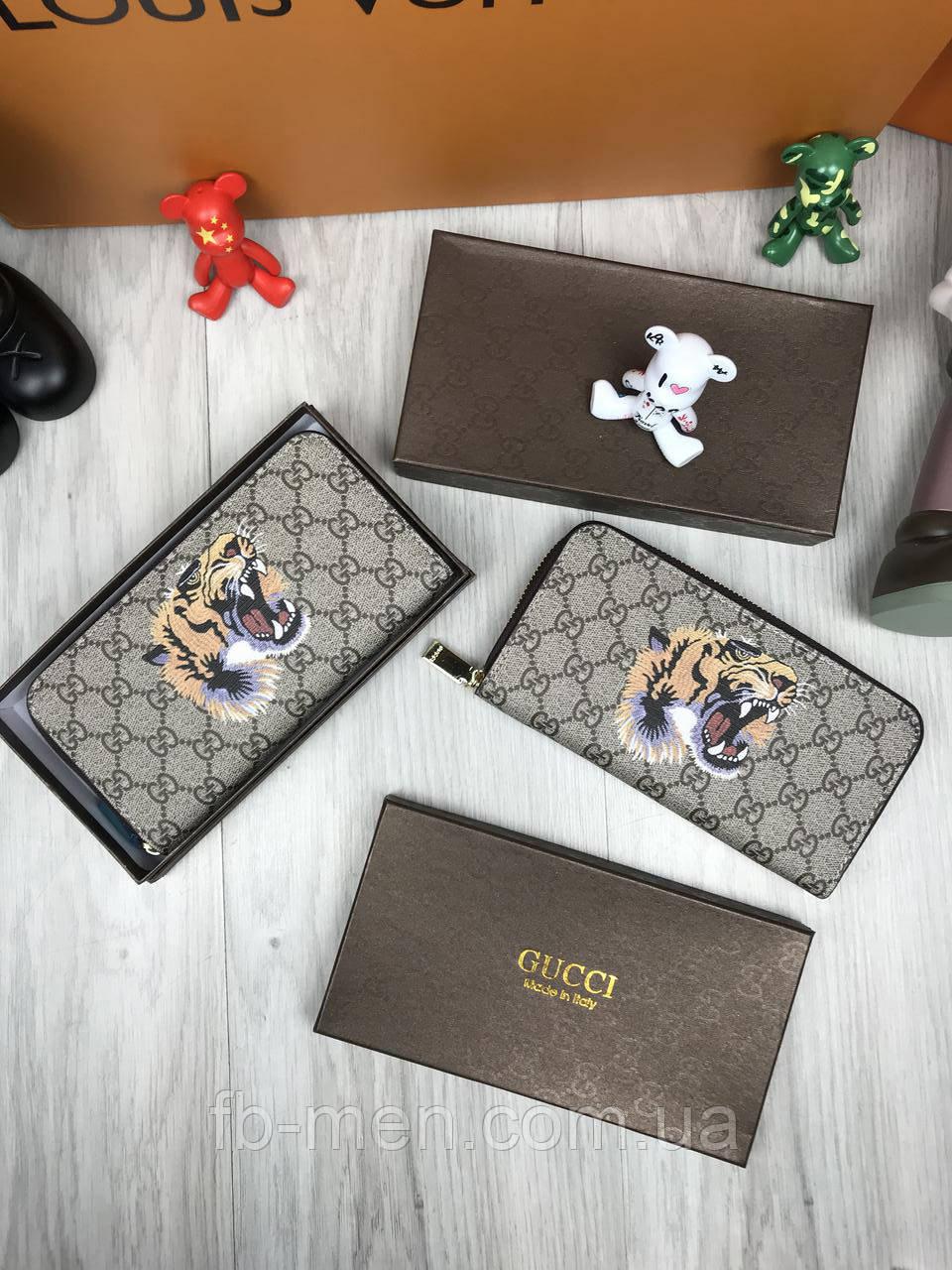 Кошелек Gucci мужской женский   Бумажни Gucci тигр бежевый   Органайзер для денег Гуччи тигры коричневый