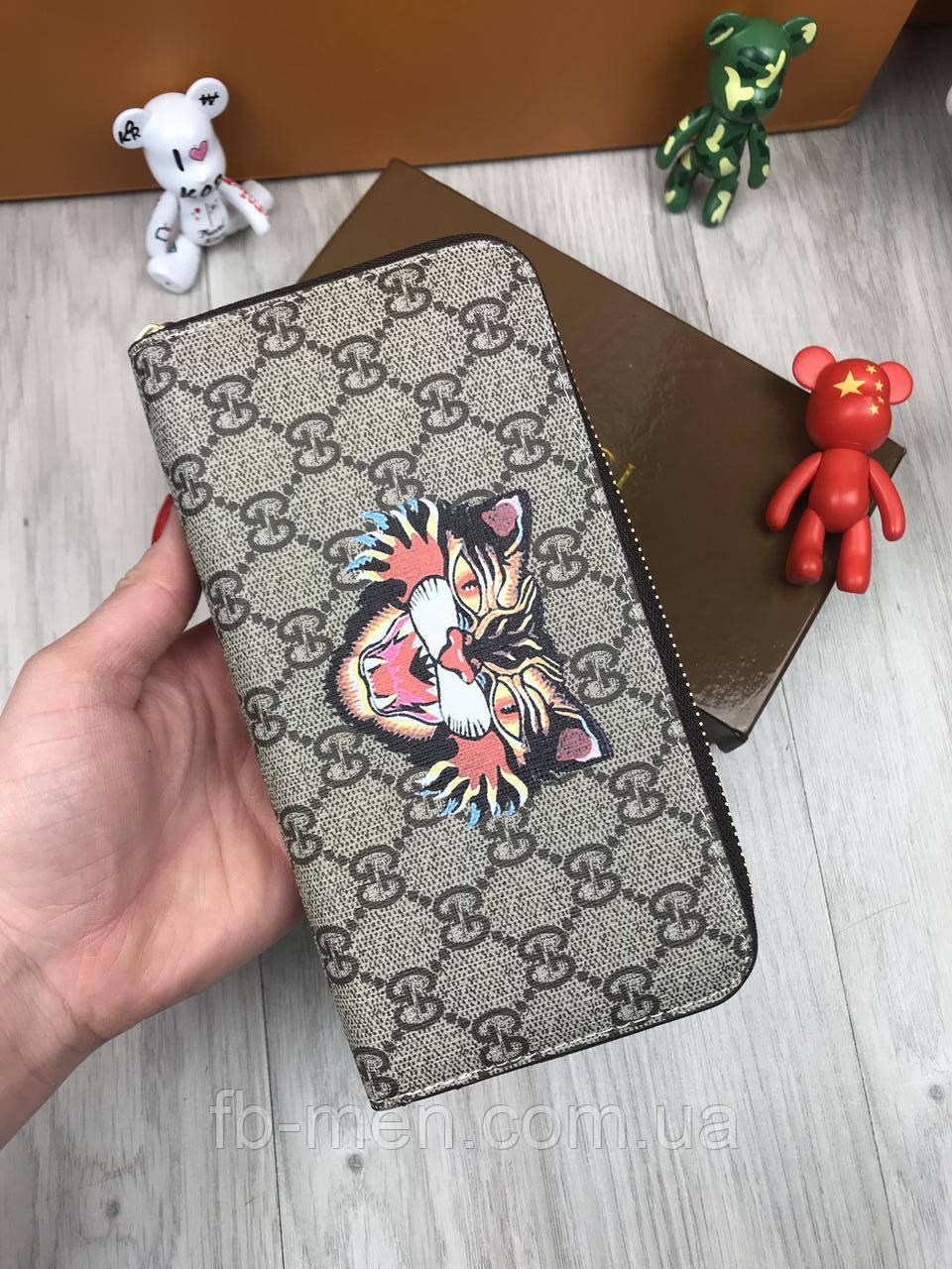 Кошелек Gucci на молнии | Бумажник мужской женский Gucci коричневый | Брендовый кошелек Гуччи для денег и карт