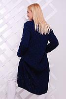 Кардиган женский длинный (тёмно-синий), фото 2