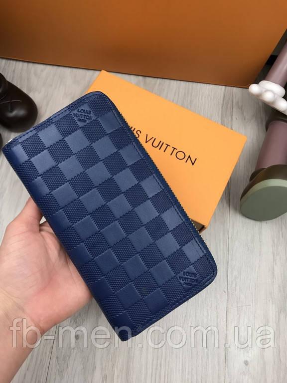 Кошелек синий Louis Vuitton|Бумажник мужской женский Louis Vuitton|Органайзер кожаный Луи Виттон|Портмоне ЛВ