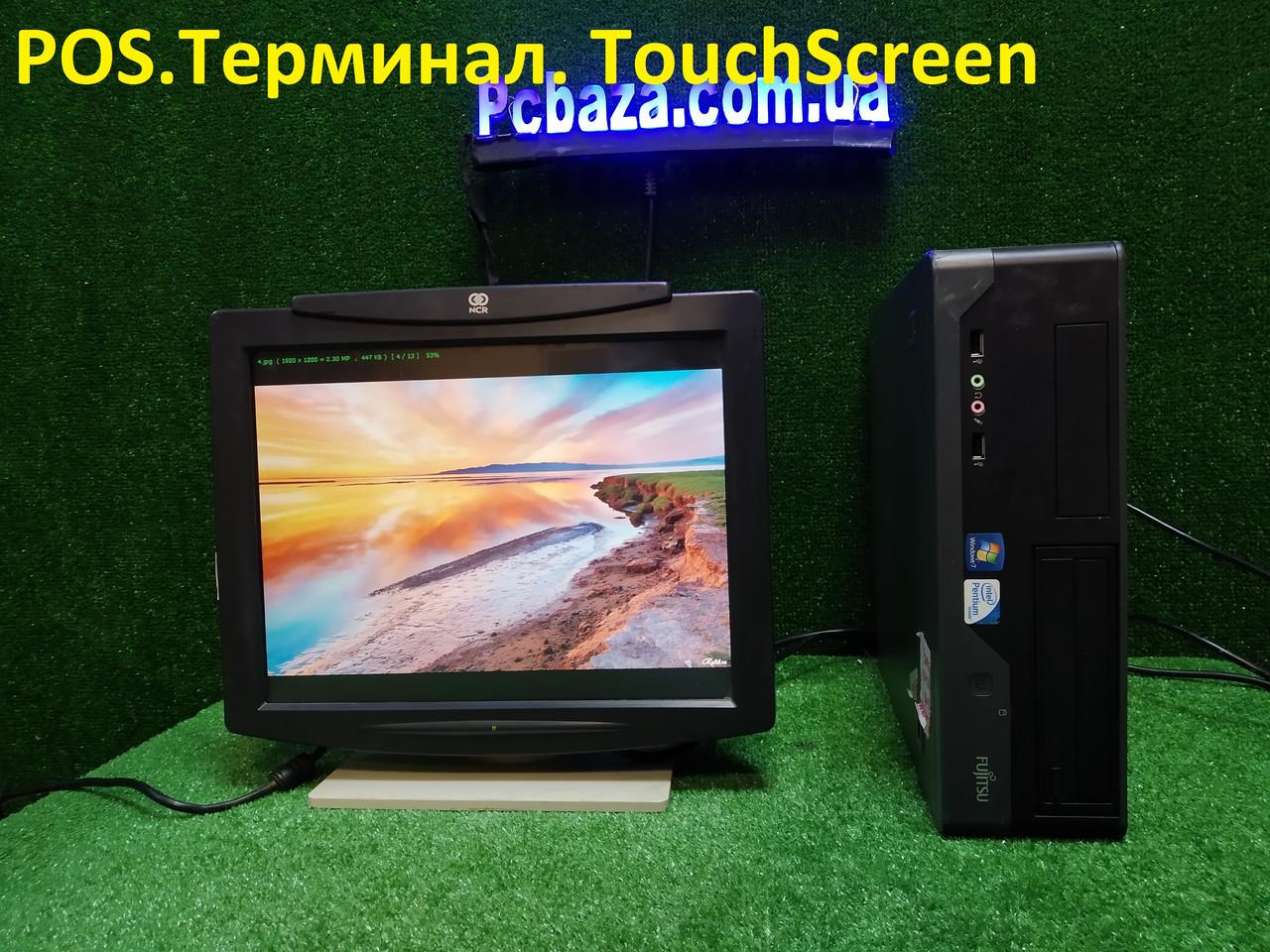 "POS Торговый терминал Fujitsu\4 ядра\4gb\ + 15"" Touchscreen"