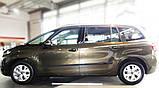 Молдинги на двери для Citroën C4 Grand Picasso II 2013+, фото 2