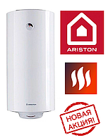 Бойлер электрический Ariston PRO1 R ABS 50 V SLIM Узкий водонагреватель