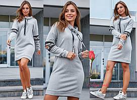 Женское платье спортивного стиля SV-1217