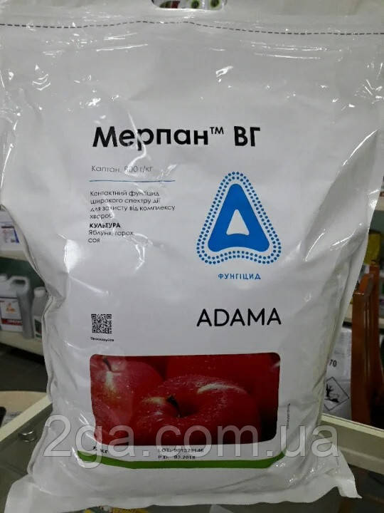 Мерпан фунгіцид в. р. 5 кг Adama/Адама (Ізраїль)
