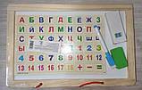 Деревянная  Досточка арт 1148  двухстор (магн/рис),цифр,букв,маркер,мел, фото 2