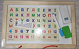 Деревянная  Досточка арт 1148  двухстор (магн/рис),цифр,букв,маркер,мел, фото 4