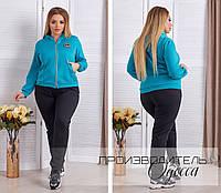 Женский спортивный костюм кофта на молнии+штаны трикотаж батал размеры:48-50,50-52,52-54,54-56