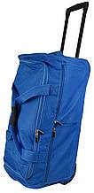 Колесная сумка среднего размера 65 л David Jones B8881 синяя