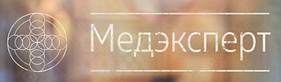 """""""МедЭксперт"""" консалтинговая компания"""