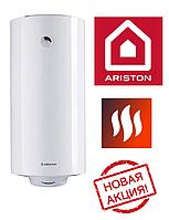 Навесной бойлер Ariston PRO1 R ABS 80 V SLIM Водонагреватель Аристон