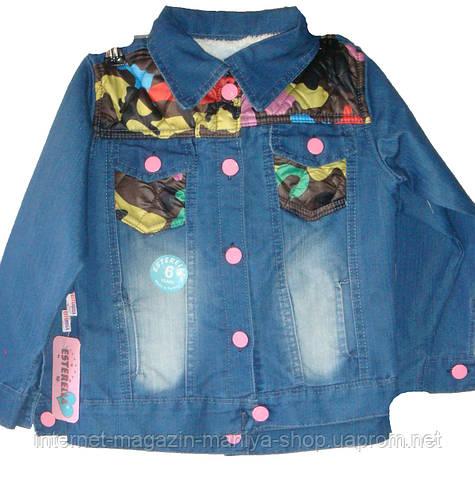 Мужская джинс куртка