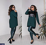 Женский костюм   (размеры 48-58) 0228-14, фото 3