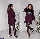 Женский костюм   (размеры 48-58) 0228-14, фото 2
