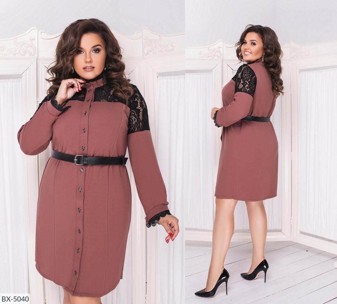 Женское платье   (размеры 48-58) 0228-16
