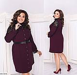 Женское платье   (размеры 48-58) 0228-16, фото 2