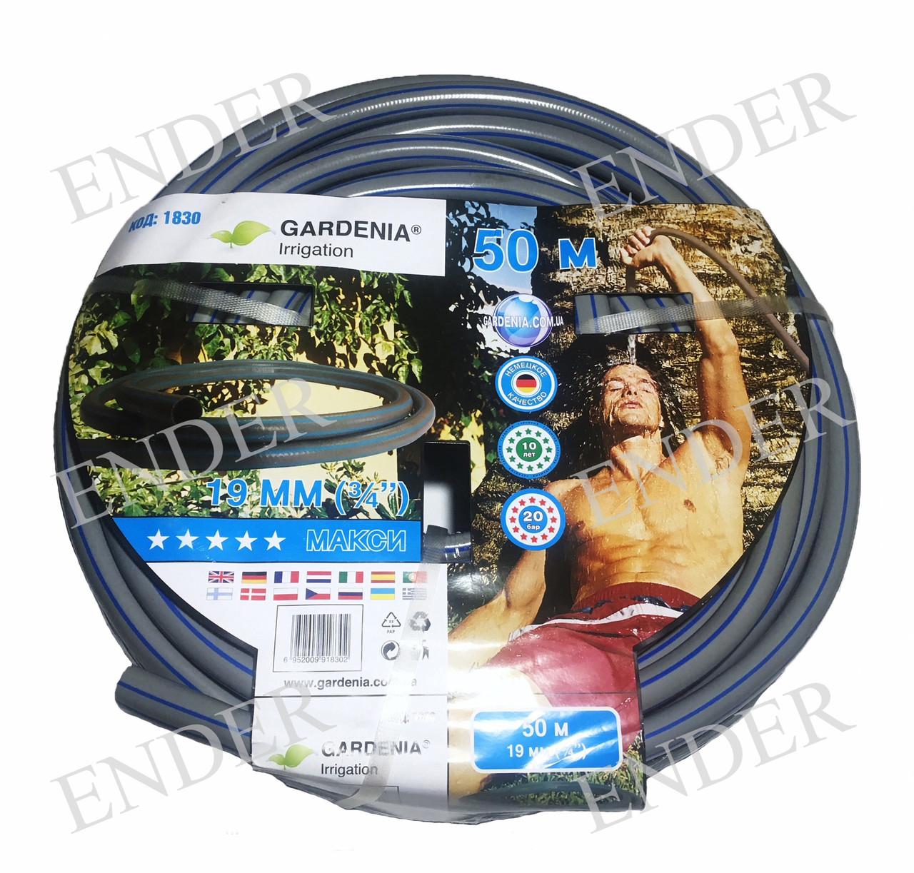 """Шланг садовый Gardenia  3/4"""" длина  50 м"""