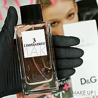 Женская туалетная вода Dolce Gabbana Anthology L`Imperatrice 3 EDT 100 мл. | Лиц.  ОАЭ