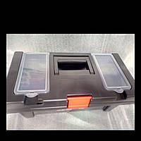 "Ящик для инструмента Haisser 16"" Stuff Optimo S (90033)"