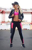 Спортивные лосины S,M,XL (42-44,44-46,48-50). Женские для танцев, фитнеса, спорта, тренировок. Розовый