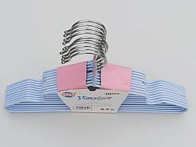 Плечики детские  металл в силиконовом покрытии нежно-голубого цвета, длина 30 см, в упаковке 10 штук, фото 2
