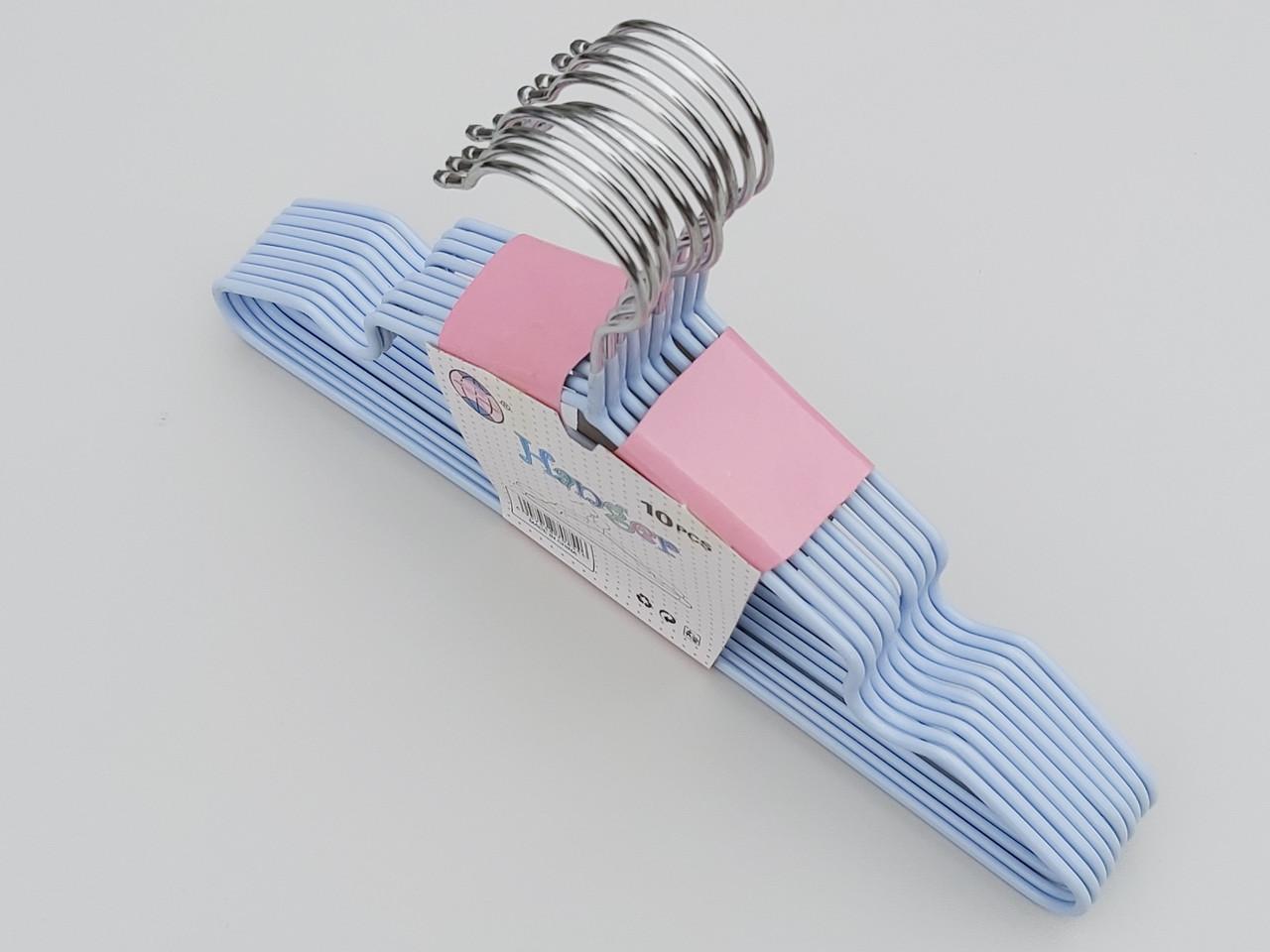 Плечики детские  металл в силиконовом покрытии нежно-голубого цвета, длина 30 см, в упаковке 10 штук