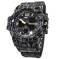 Мужские часы Skmei 1155B Grey (3114-8688)