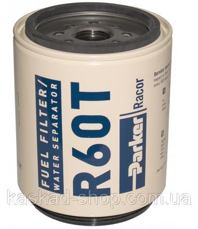 Фильтр топлива Racor R60T , фото 2