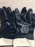 Перчатки нитриловые МБС, фото 1