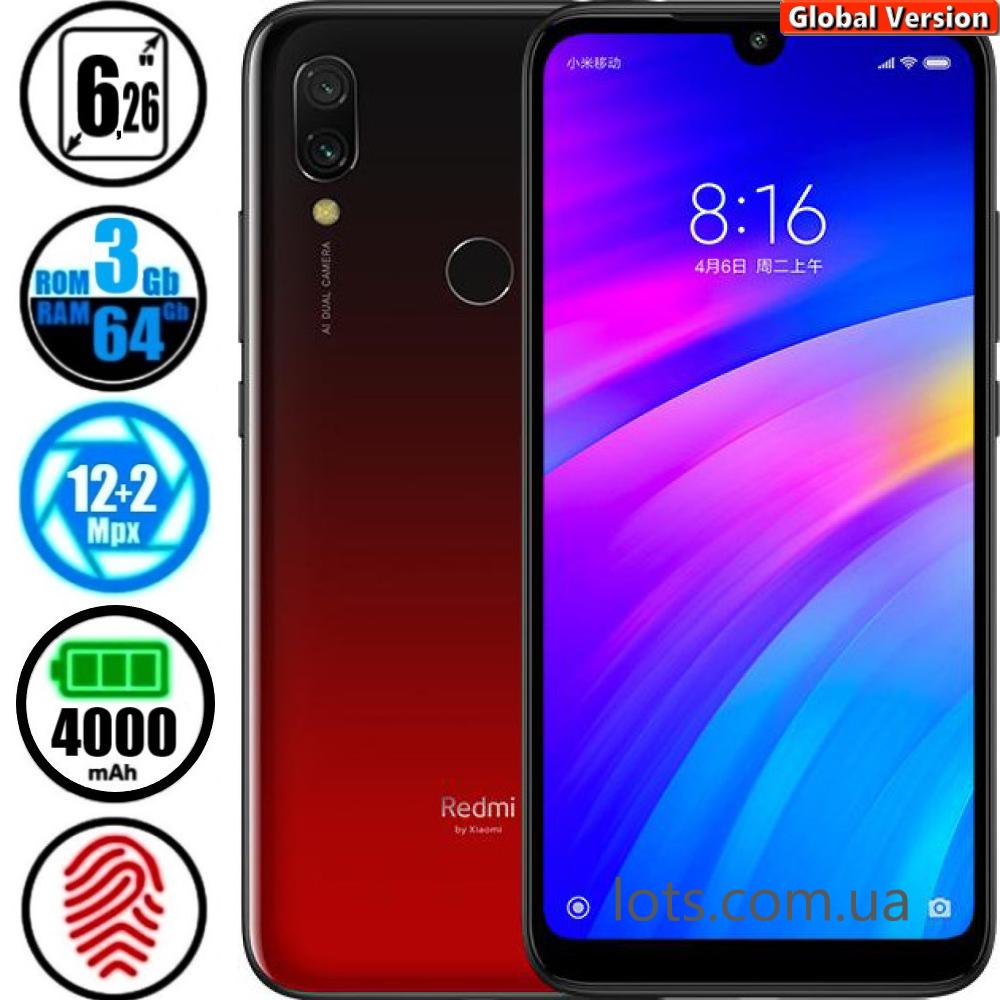 Смартфон Xiaomi Redmi 7 3/32GB Red (Global Version) - Сертифицирован в Украине