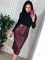 Женская юбка, стильная, кожзам, миди, бордовая 505-124