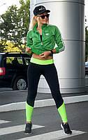 Спортивные лосины XL ( 50-52) Лосины женские для фитнеса, спорта, тренировок.