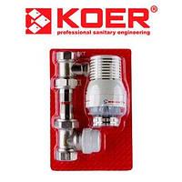 """Комплект прямой для подключения радиатора с термоголовкой 1/2"""", KOER"""