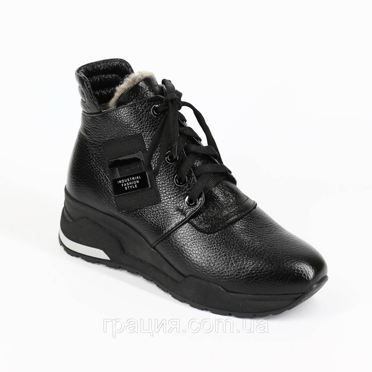 Стильні молодіжні зимові шкіряні кросівки