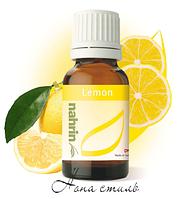 Натуральное эфирное масло Лимон (Justrich Cosmetics) 15 мл