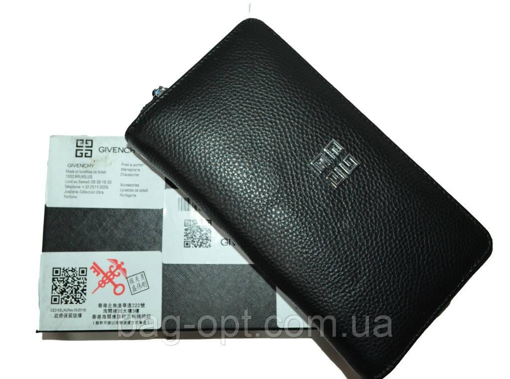 Мужское портмоне из натуральной кожи Givenchy ( 21x12x3 см )