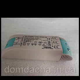 Трансформатор OSRAM 12V HTB 150W/230-240 V