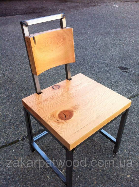 Барный стул лофт 45см (L_25)