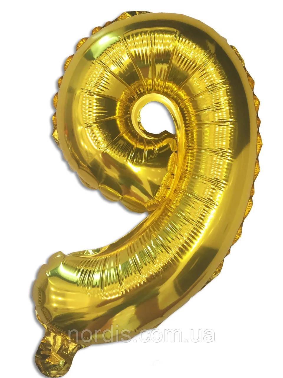 Шар цифра 9 фольгированный золото 35 см.