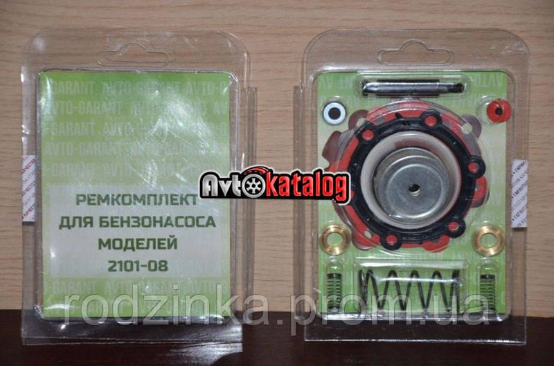 Ремкомплект бензонасоса 2101, 2108 Димитровоград