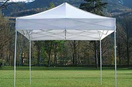 Палатка тент 3*3 палатка гармошка - Раздвижная уличная палатка